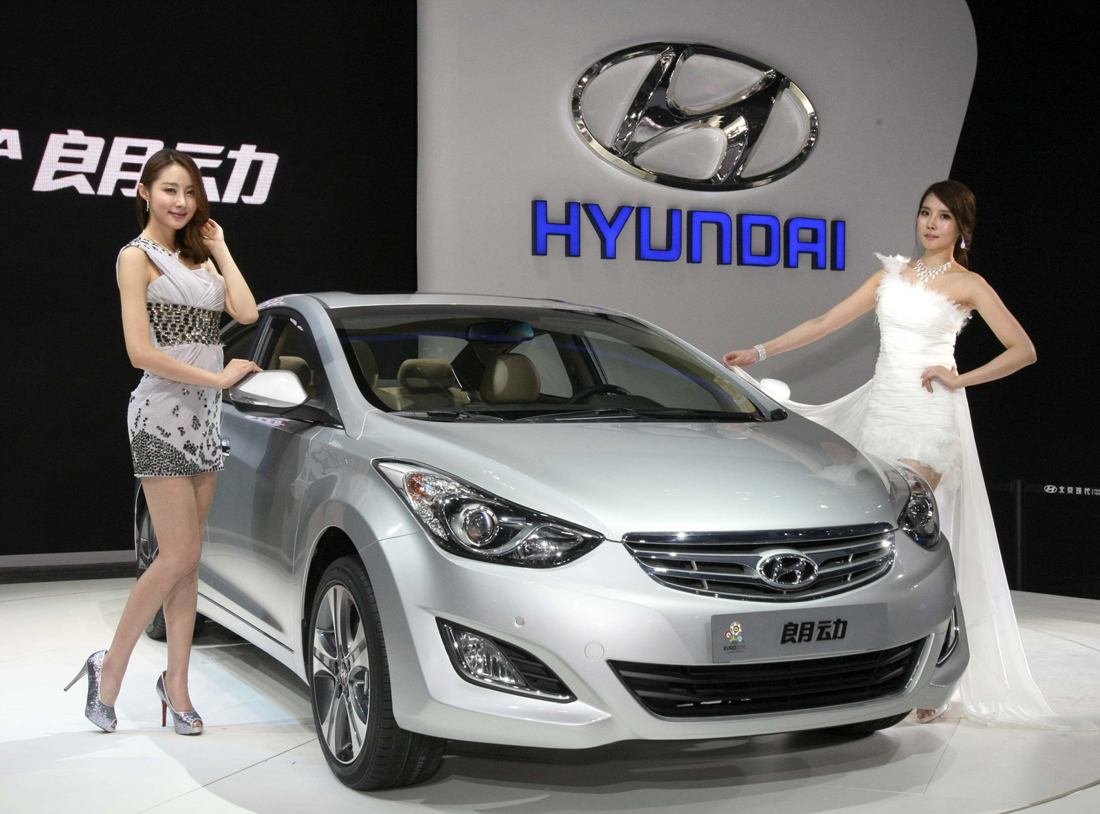 Hyundai China Plant Motor Group