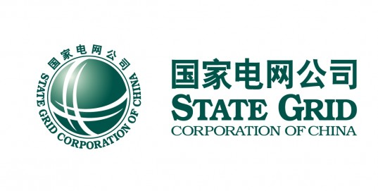 Image result for State Grid Corporation