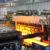 Tenova: new furnace in late 2019